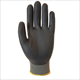 Picutre of Gray polyester glove nitrile coated palm finger